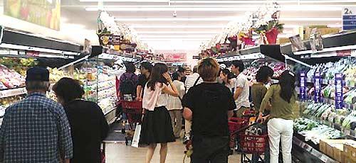 横浜市に開店したスーパーマーケットのOKみなとみらい店